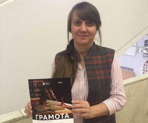 Библиотекарь из Новой Москвы победила в городском конкурсе. Фото предоставила Александра Стеркина