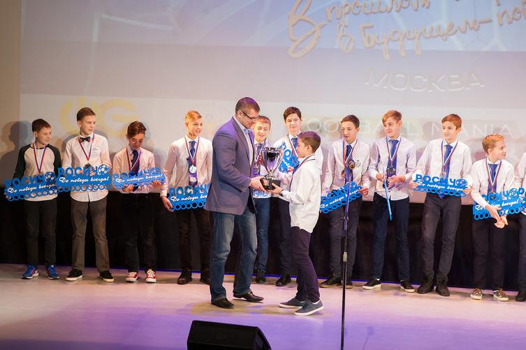 Футболистов клуба «Росич» наградили по итогам сезона 2016 года