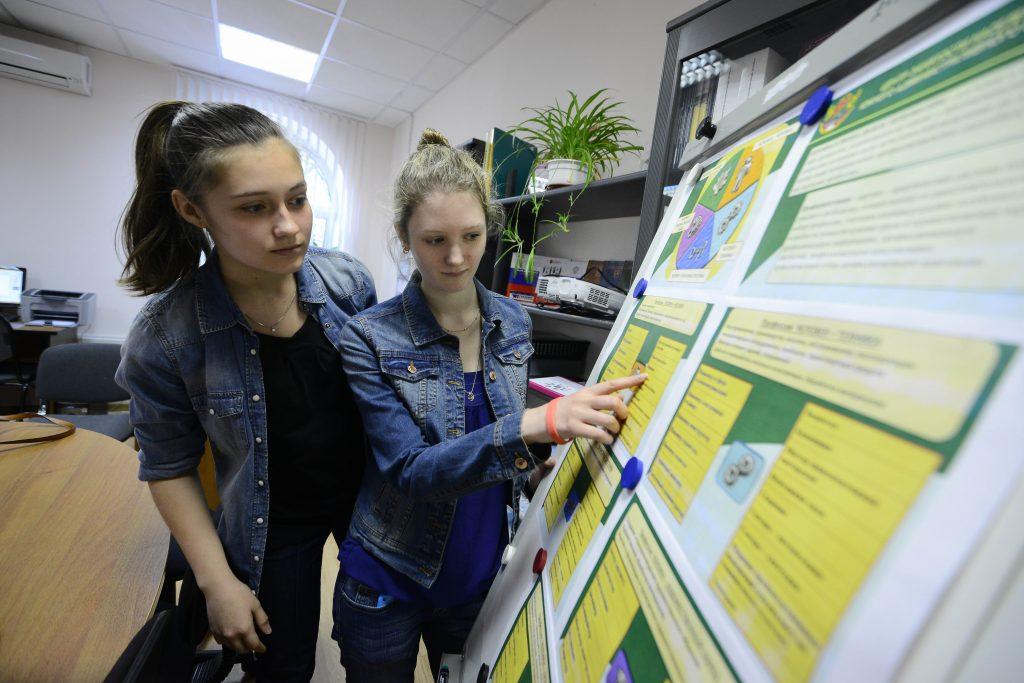 Гимназия №1788 станет площадкой просветительского проекта «Субботы активиста»