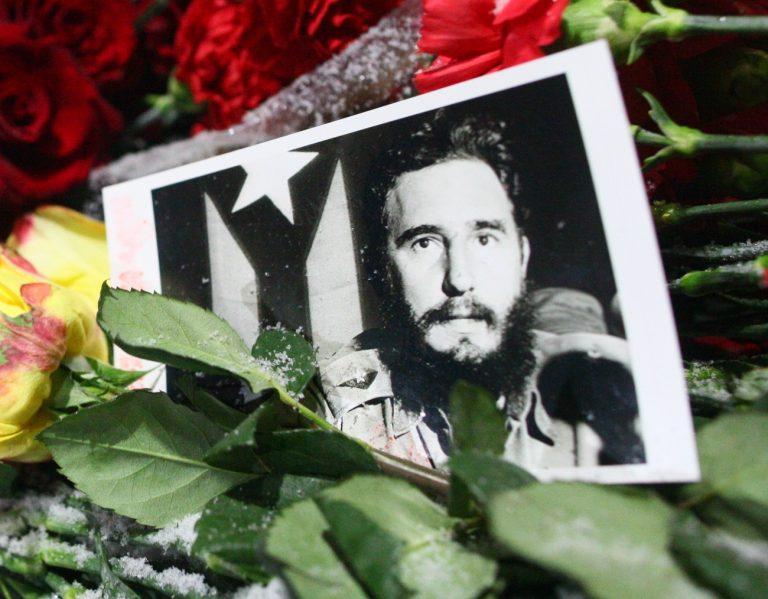Площадь Фиделя Кастро появится в Москве
