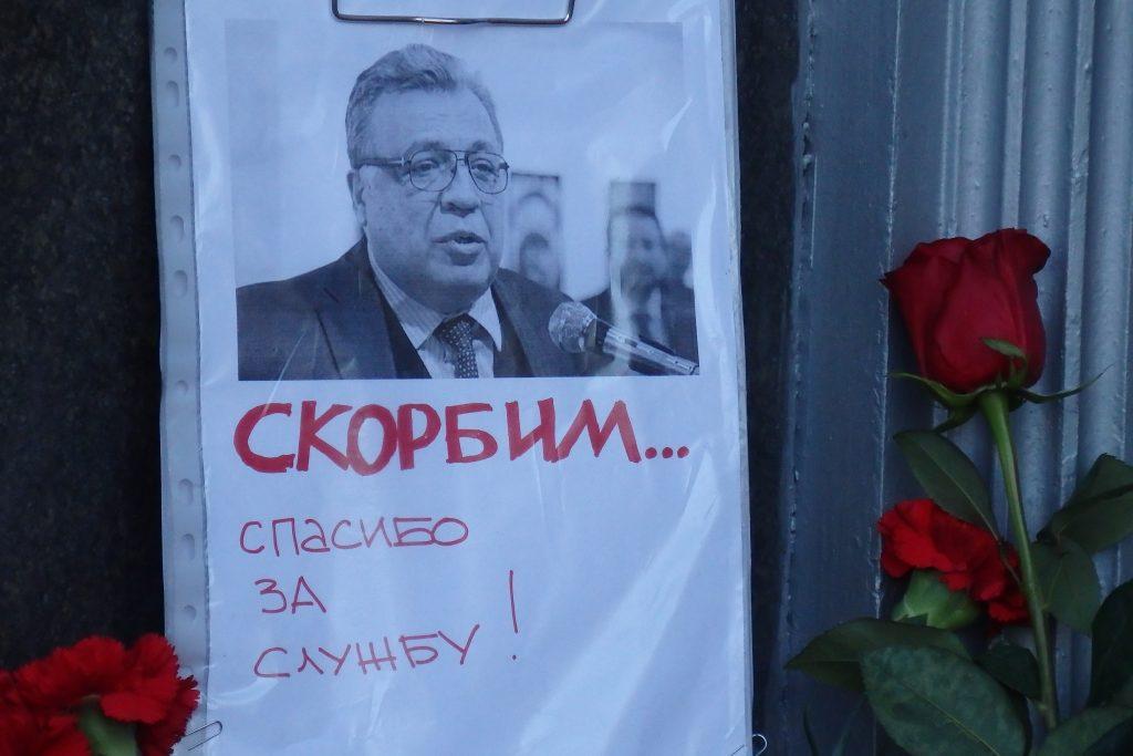 Улица Москвы получит имя убитого в Турции посла Андрея Карлова