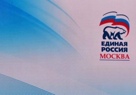 Премию «Человек года» партии «Единая Россия» Новой Москвы вручат в Вороновском
