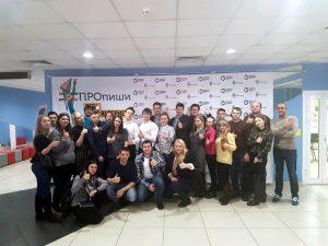 Молодые парламентарии Новой Москвы узнают о тонкостях ведения соцсетей. Фото: официальная страница Молодежной палаты городского округа Троицк