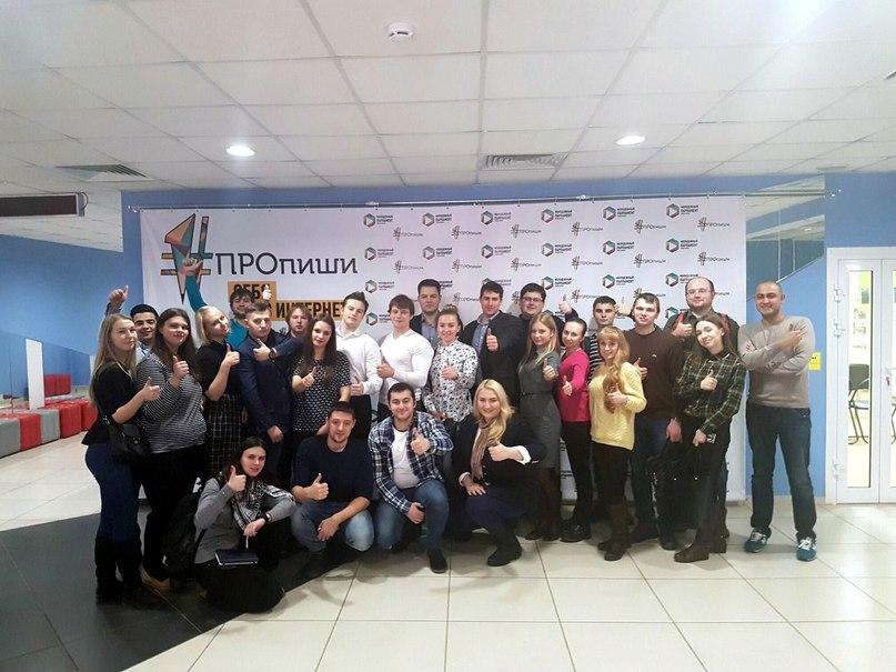 Молодые парламентарии Новой Москвы узнают о тонкостях ведения соцсетей