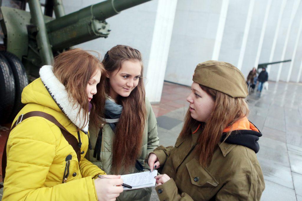 «Сталинград – 200 дней мужества»: исторический квест проведут в Ватутинках