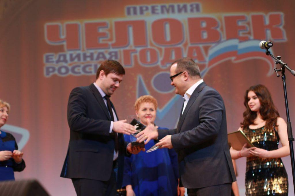 В Новой Москве определили «Человека года»