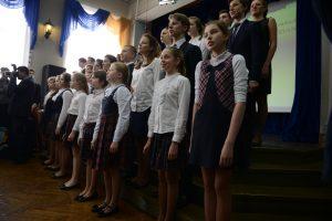 Концерт в актовом зале школы состоялся концерт в честь 85-летия. Фото: Ирина Сапрыкина