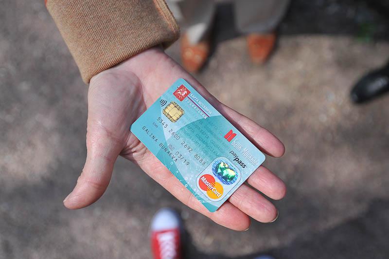 """В данный момент получить карту москвича могут только льготники. Фото: архив, """"Вечерняя Москва"""""""