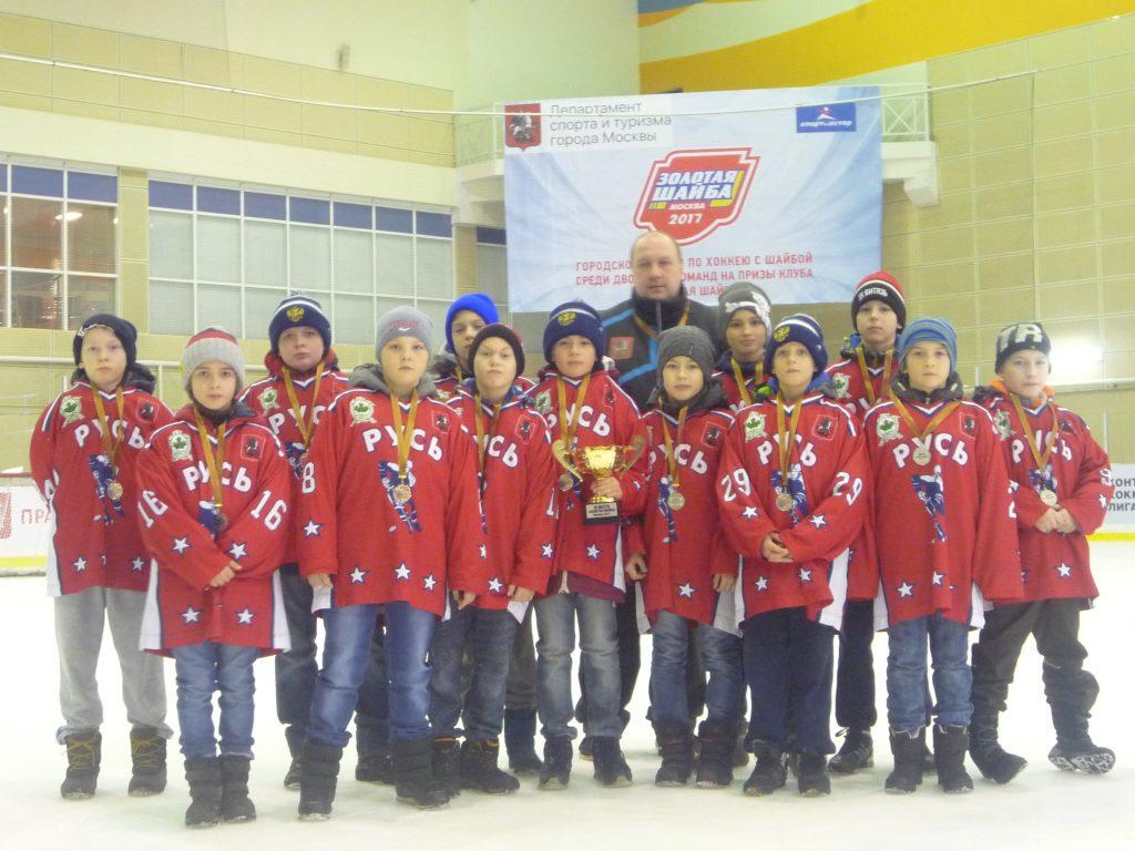 Сборная по хоккею Новой Москвы взяла