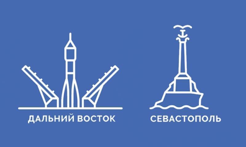 Россияне смогут пользоваться новыми банкнотами