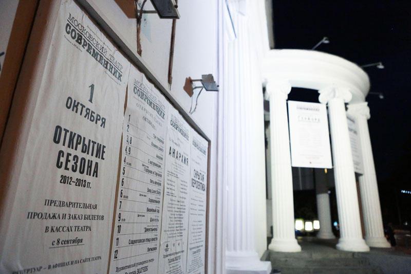На Чистопрудном бульваре отреставрируют здание «Современника»