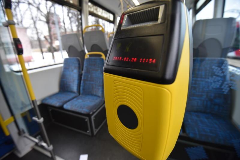 Автобус между метро «Теплый стан» и «Саларьево» меняет режим работы