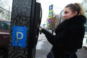 "С 23 по 26 февраля объявлена ""парковочные каникулы"". Фото: Наталия Нечаева"