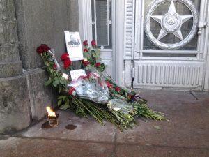 Мемориальную доску в честь Андрея Карлова установят в столице. Фото: Валерий Бузовкин