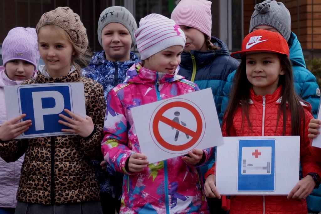 Профилактическое мероприятие «Маленький пешеход» проведут в Новой Москве