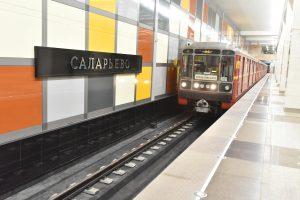 Февраль 2016 года Москва. Станции метро «Саларьево» и «Румянцево» построены из расчета на будущее. Фото Владимир Новиков.