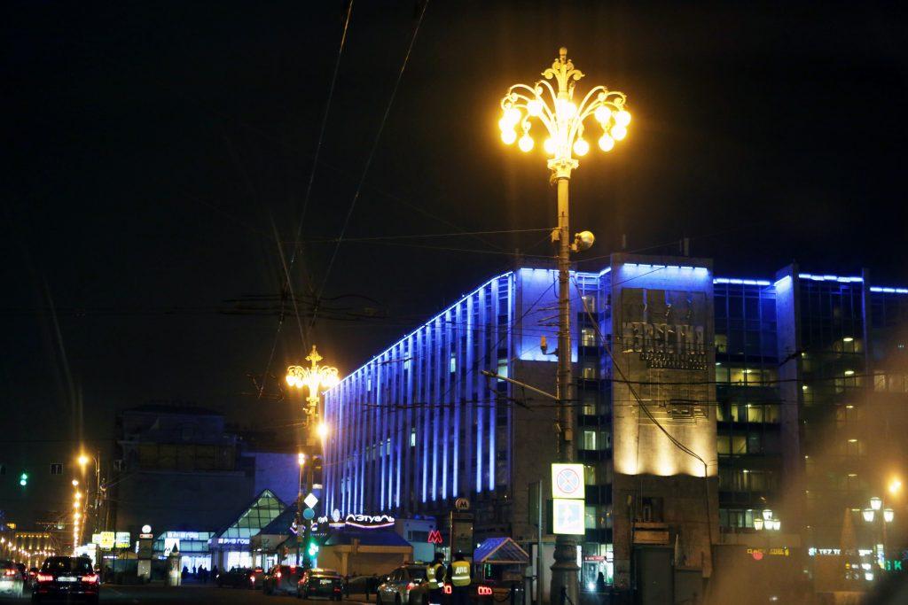Москва в пятый раз примет участие в международной акции «Зажги синим». Фото: архив