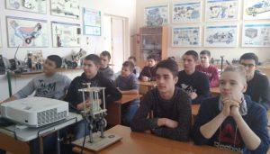 Фото: пресс-служба школы №2075