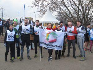 Команда ТиНАО победила в гонке ГТО. Фото: Екатерина Ганина