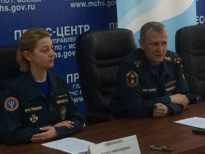 Пресс-конференция о Дне гражданской обороны прошла в главном управлении МЧС