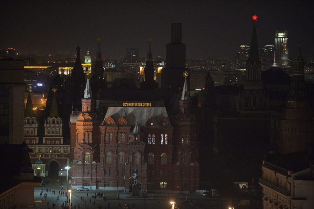 Желтый уровень погодной опасности пообещали Москве на 18 марта