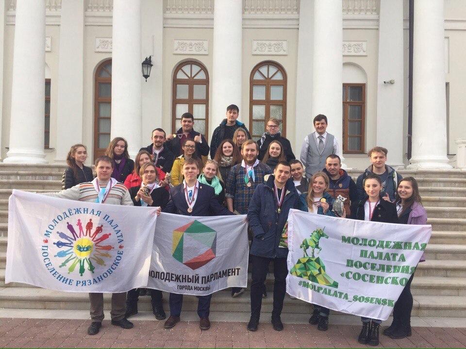 Самых эрудированных парламентариев определили в Рязановском