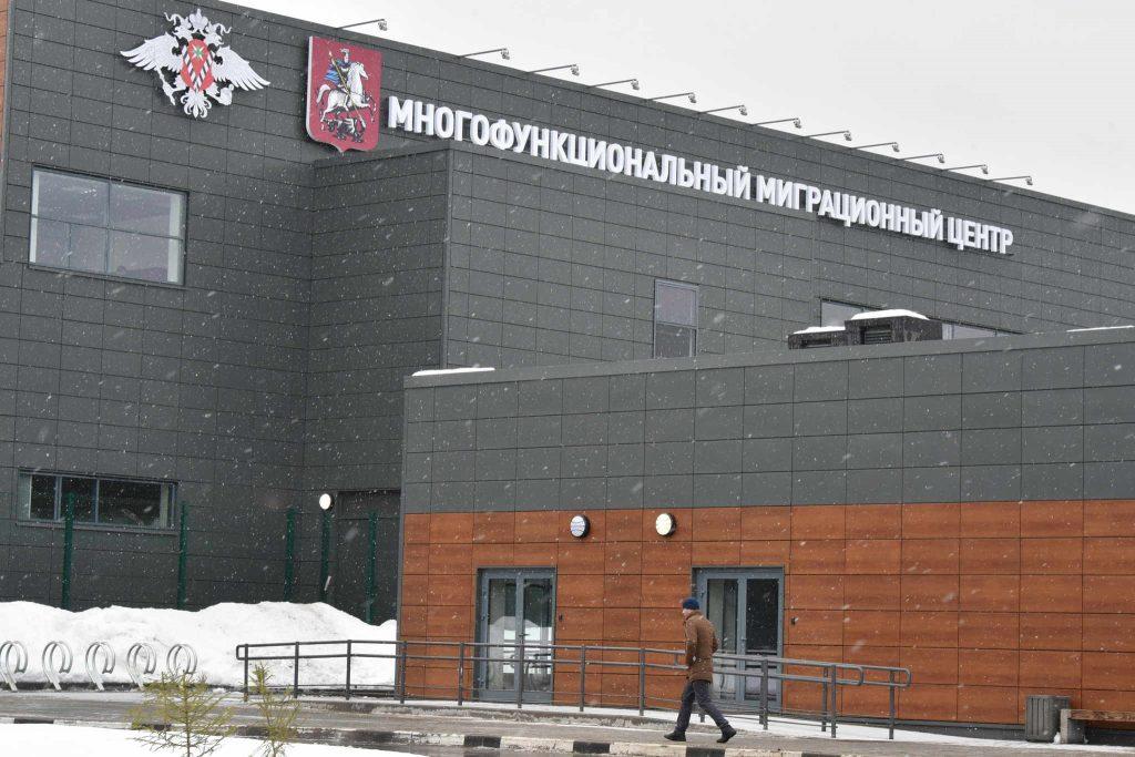 Оформление приглашений на въезд в РФ иностранных граждан и лиц без гражданства через сайт Госуслуг