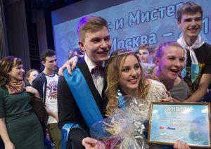 Стали известны финалисты конкурса «Мисс и Мистер Новая Москва-2017» . Фото: предоставила Маргарита Торосян