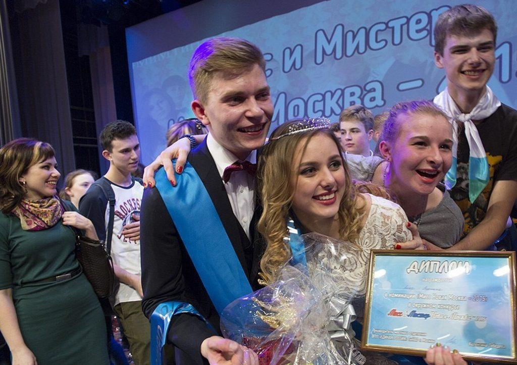 Стали известны финалисты конкурса «Мисс и Мистер Новая Москва-2017»