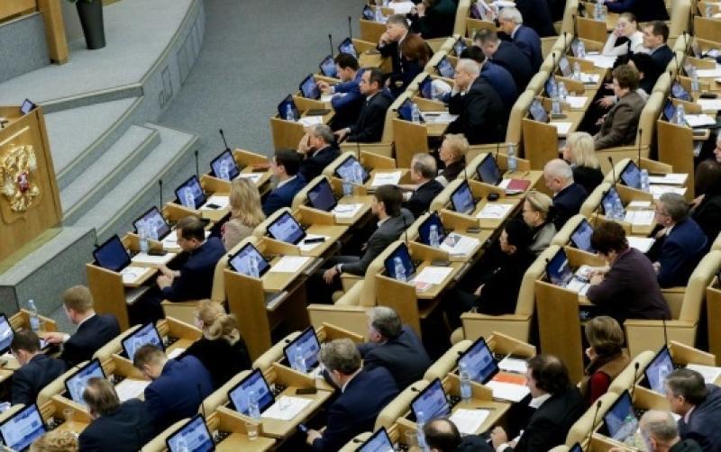 Госдума приняла закон об интернет-переписи населения