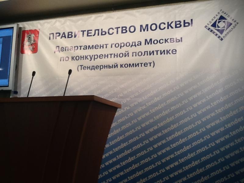 Власти Москвы выставили на торги 11 зданий ЦАО