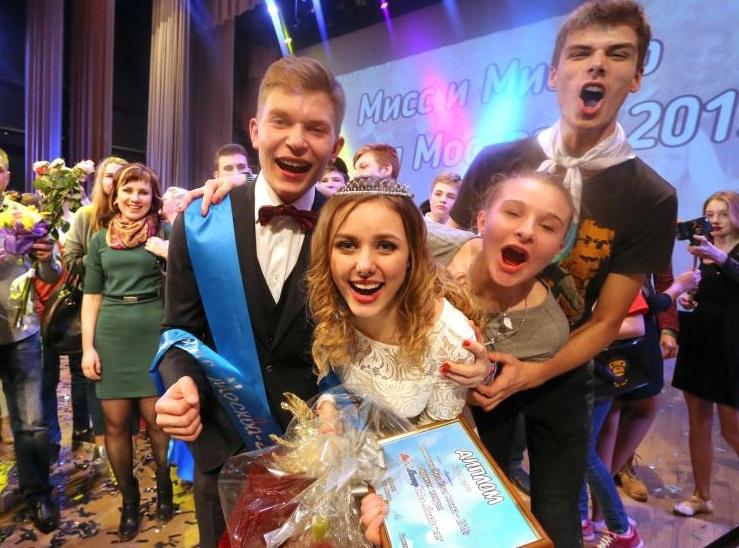 Конкурс «Мисс и Мистер Новая Москва» пройдет в новых округах