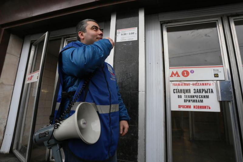 Вестибюли ряда станций метро Москвы закроют в выходные