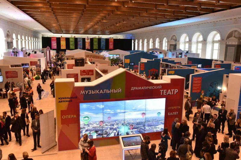 Московский культурный форум посетили около 48 тысяч гостей