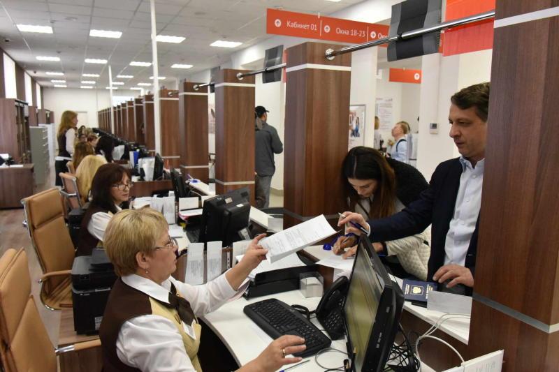 «Мои документы» запустили сервис для юридических лиц