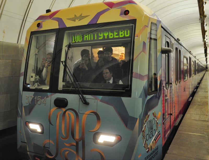 В Московском метро запустили поезд «Плехановец»