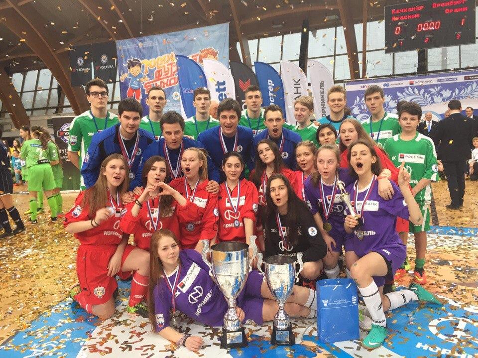 Сборная команда школы №2070 вошла в призовую тройку на чемпионате России