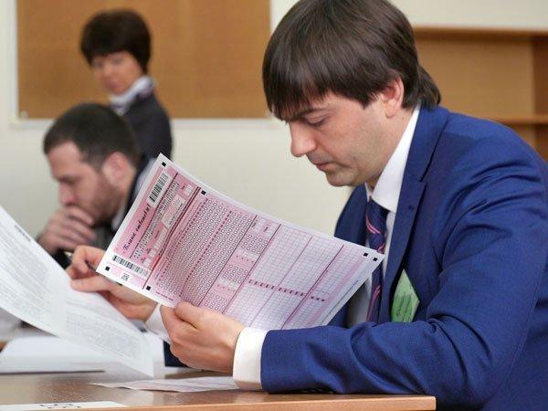 Пробный единый госэкзамен по русскому языку сдали папы и мамы