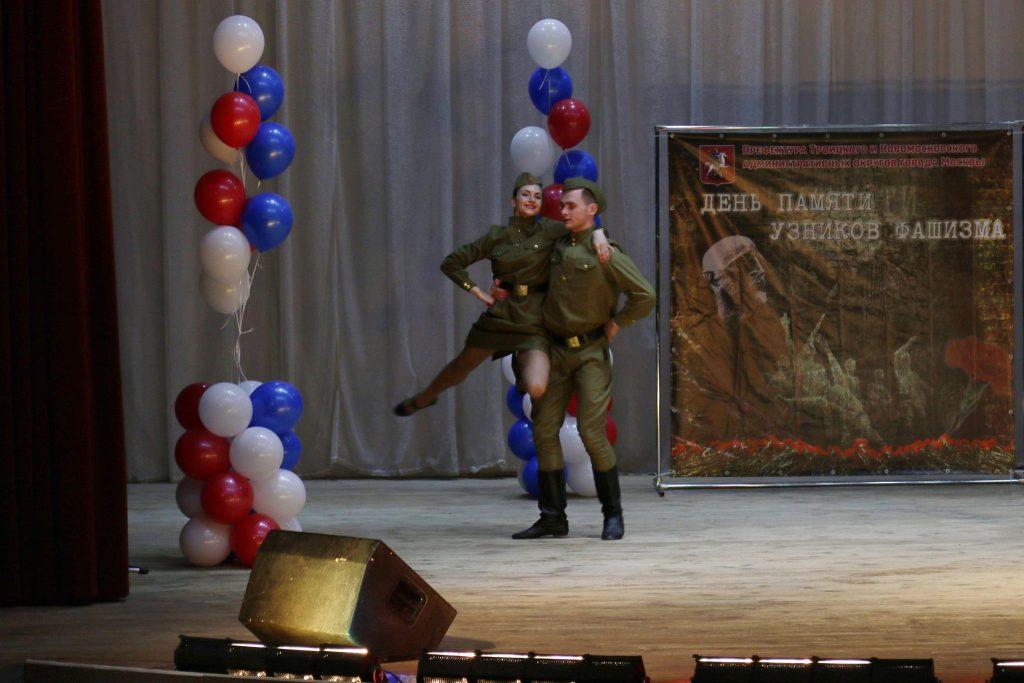 """Мероприятие в память об узниках концлагерей прошло в Краснопахорском. Фото: официальная страница ДК """"Звездный в социальных сетях"""""""
