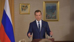 По оценкам главы кабмина, пока и без повышения налоговой нагрузки их собираемость остается высокой. Фото: Пресс-служба Правительства России