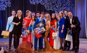 В Новой Москве выбрали «Мисс и Мистера — 2017». Фото: официальная страница конкурса в социальных сетях