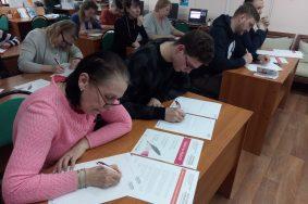 Народное сочинение написали в Новой Москве. Фото: библиотека №259 поселения Московский