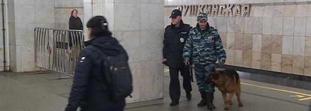 Полицейского наградили за доблестное спасение пассажира в московском метро