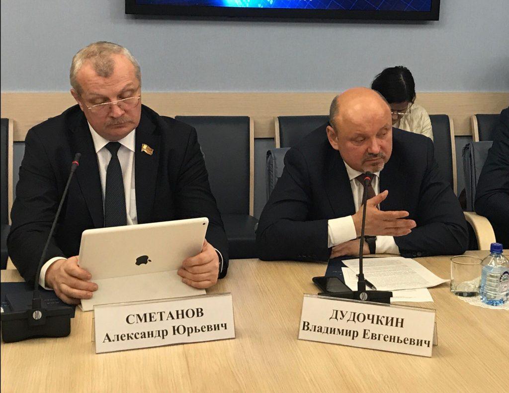 Роль молодых ученых в развитии науки обсудили в Мосгордуме