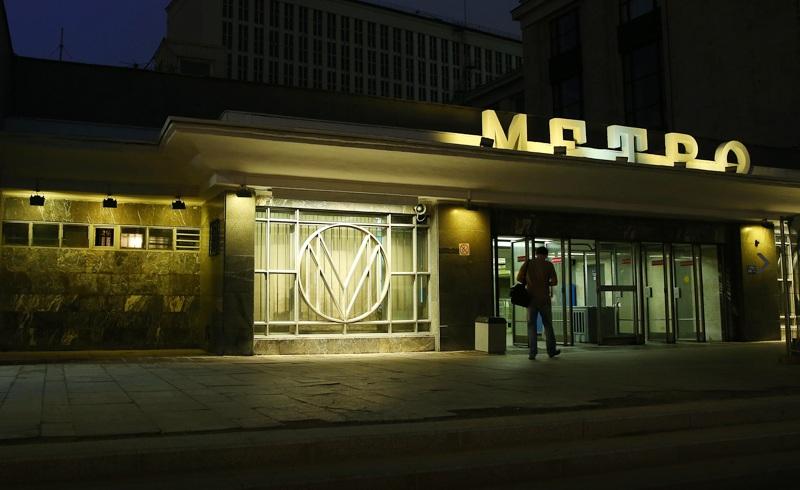 Новую архитектурную подсветку получат 14 вестибюлей московского метро