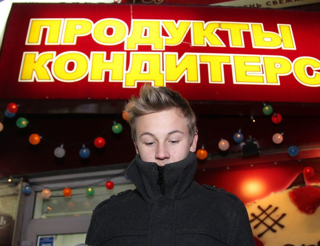 Продажу алкоголя в Москве ограничат на майские праздники