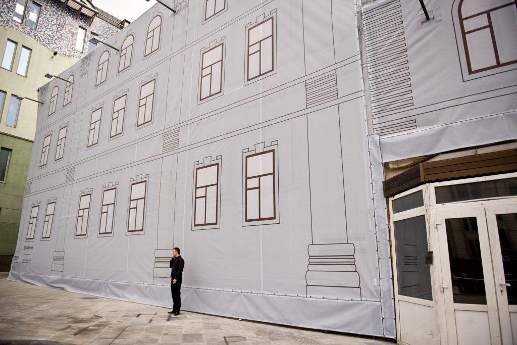 Дом с уникальной историей отреставрируют в центре Москвы