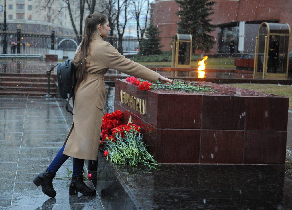 Памятную акцию «Питер - мы с тобой!» проведут в центре Москвы