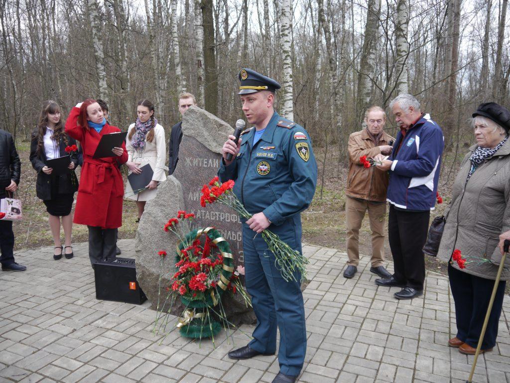 Митинг-реквием в память о чернобыльцах провели в Троицке