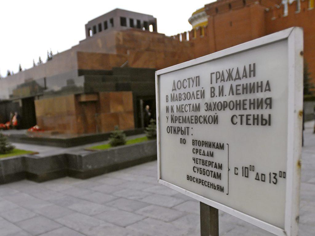 Мавзолей Ленина откроют для посетителей 18 апреля